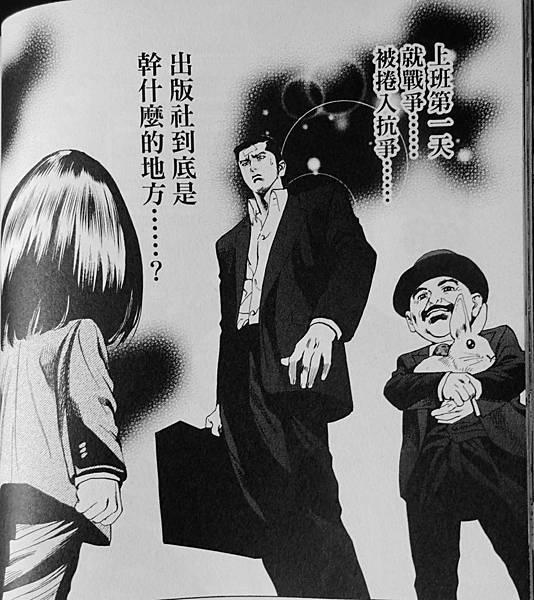 任俠書房 (12).JPG