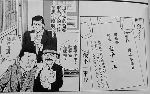 任俠書房 (13).JPG