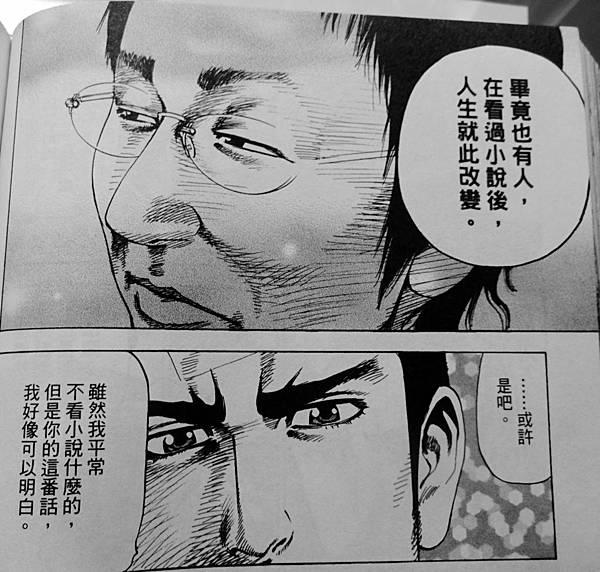 任俠書房 (22).JPG