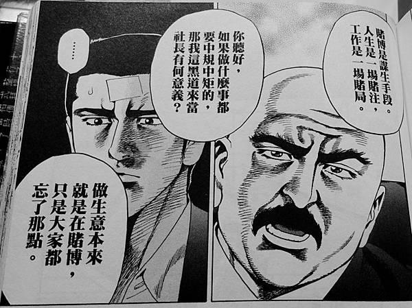 任俠書房 (27).JPG