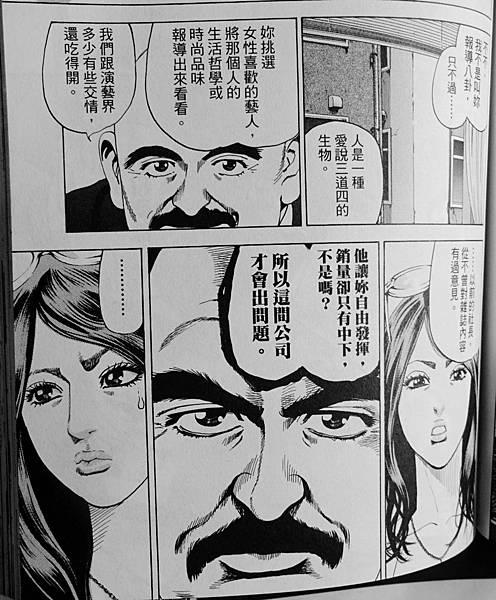 任俠書房 (31).JPG
