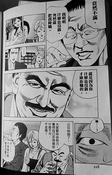 任俠書房 (32).JPG