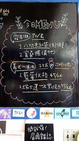 0919旗山 (6).JPG
