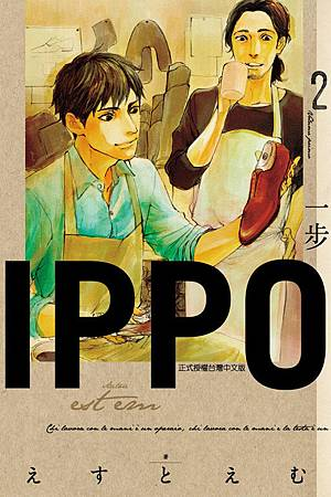 IPPO (2).jpg