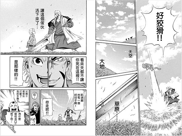 蒼狼大帝 (4-3).png