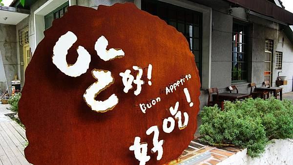0312吃好好吃 (3).JPG