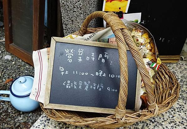0312好吃吃好 (16).JPG