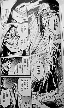 綺系屋 (34).JPG