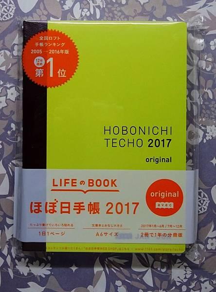 2017  HOBO (22).JPG