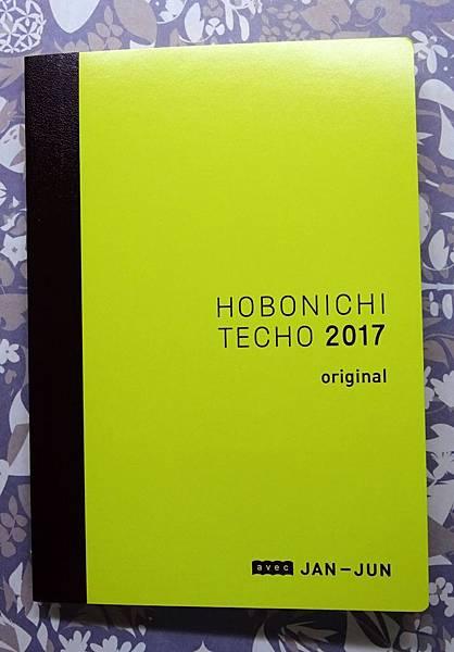 2017  HOBO (26).JPG
