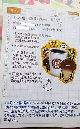 一日一頁 (7).JPG