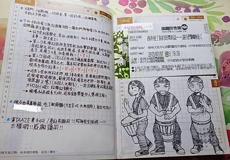 一日一頁 (9).JPG