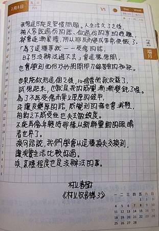 一日一頁 (15).JPG