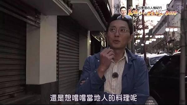 吃貨大叔 (9).jpg