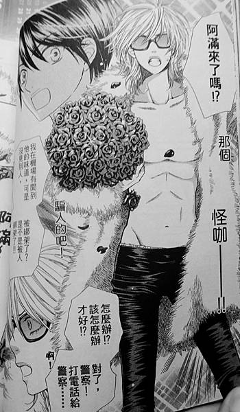 貓科男子 (5).JPG