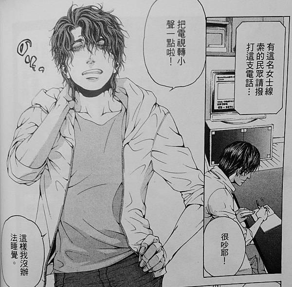 偵探御手洗潔 (16).JPG