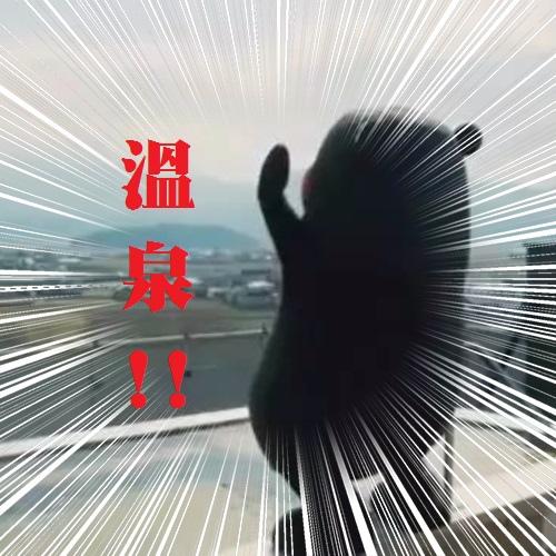 2017021112軟爛團北投行插圖 (1).jpg