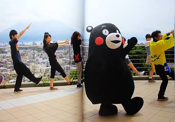 熊本熊寫真集 (4).jpg
