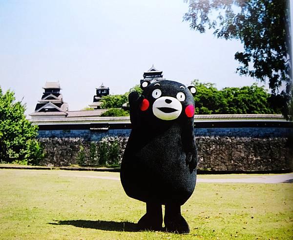 熊本熊寫真集 (21).jpg