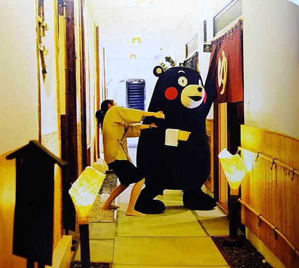 熊本熊寫真集 (25).jpg
