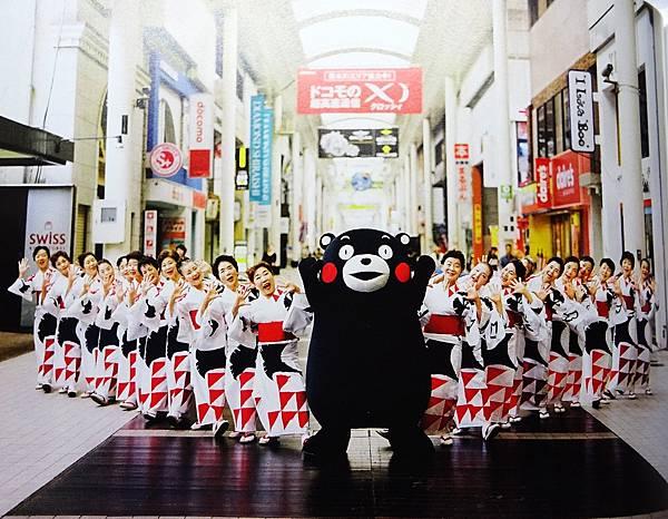 熊本熊寫真集 (27).jpg