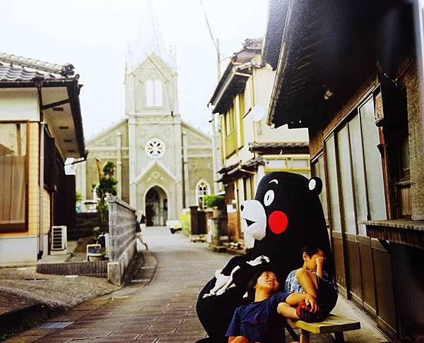 熊本熊寫真集 (29).jpg