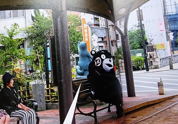 熊本熊寫真集 (37).jpg