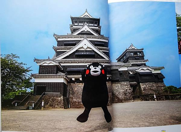熊本熊寫真集 (41).jpg
