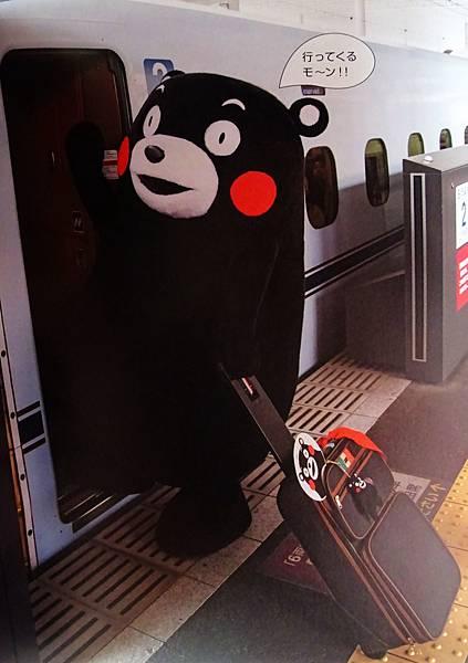 熊本熊寫真集 (56).jpg