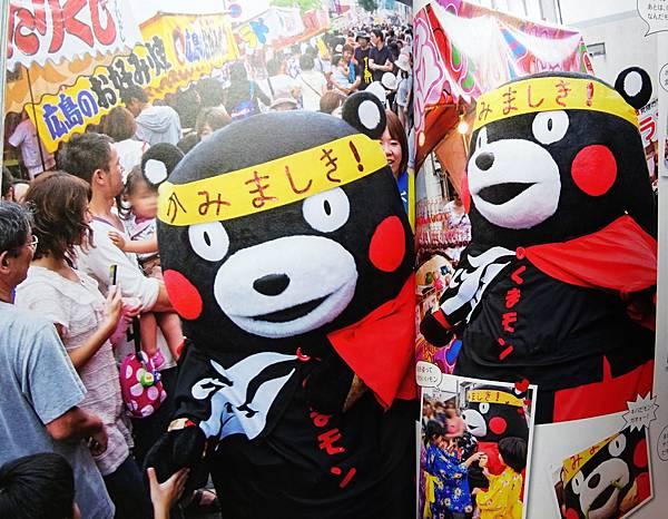 熊本熊寫真集 (63).jpg