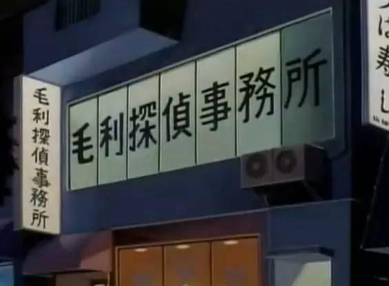 恨意的遊行 (5).jpg
