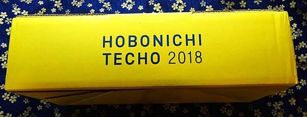 2018HOBO (15).JPG