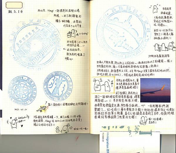 第3頁.jpg