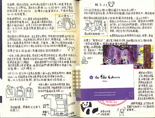 第4頁.jpg