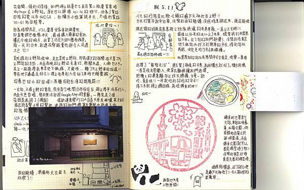 第4頁-1.jpg
