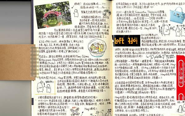 第5頁-1.jpg