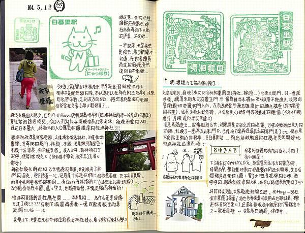第6頁.jpg