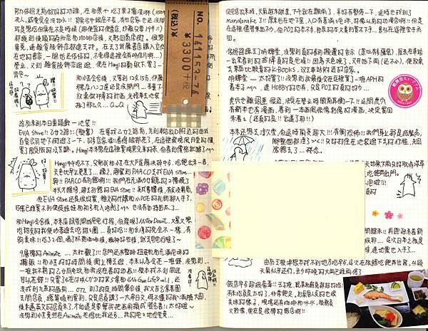 第7頁-1.jpg