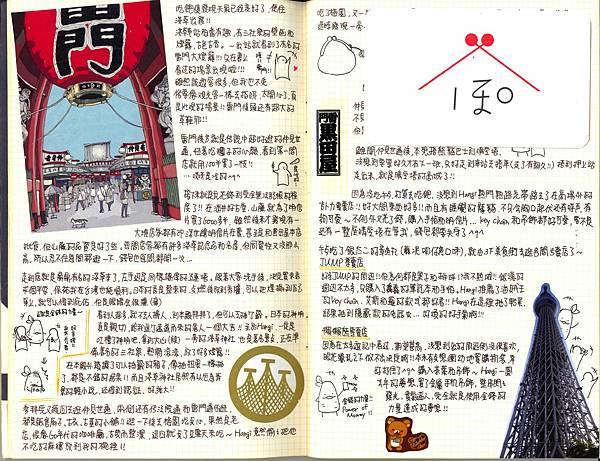 第8頁.jpg