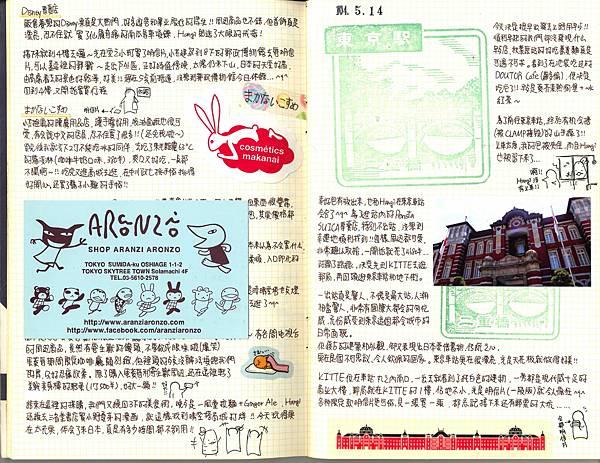 第9頁.jpg