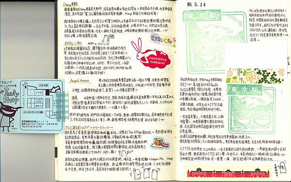 第9頁-1.jpg