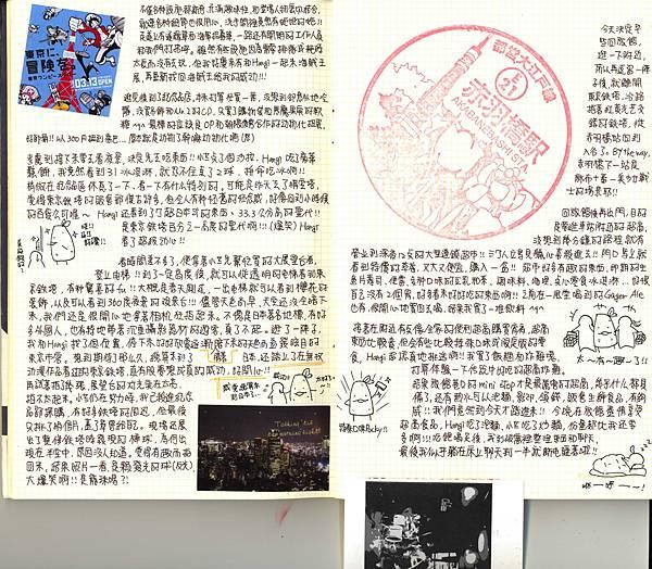 第11頁-1.jpg