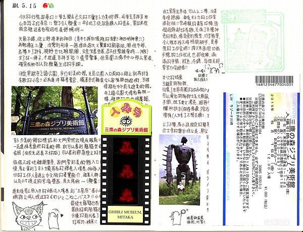 第12頁.jpg