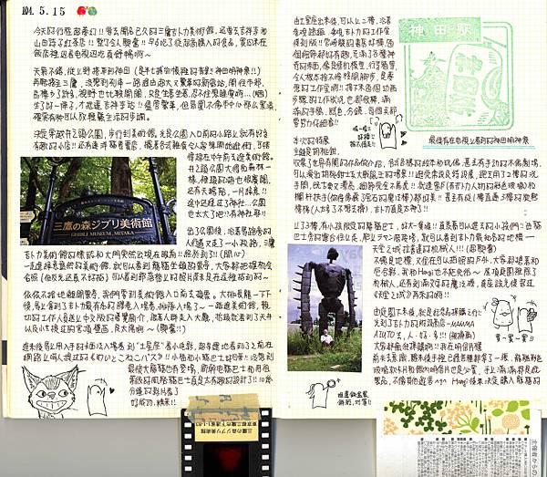 第12頁-1.jpg