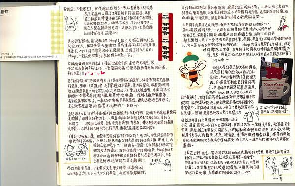 第13頁-1.jpg