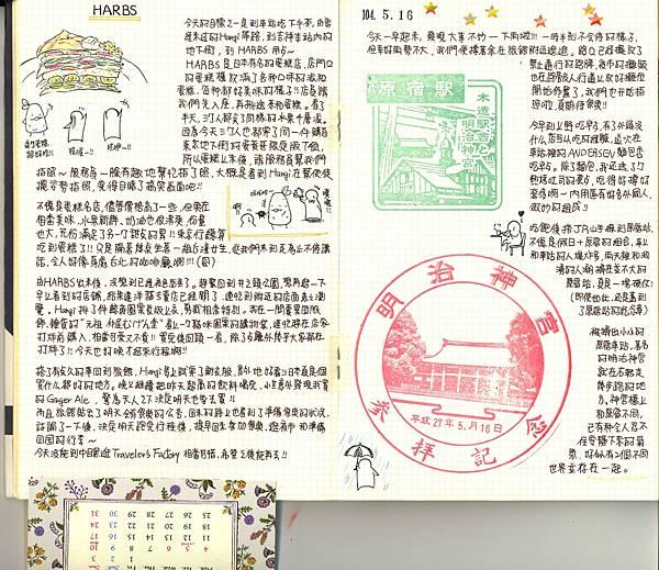 第14頁-1.jpg