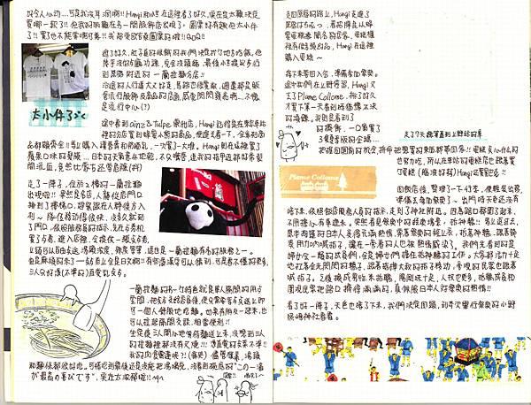 第16頁.jpg