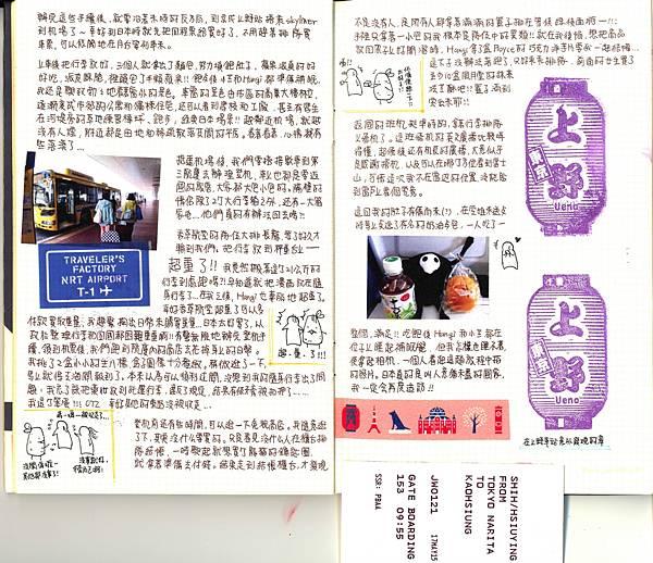第18頁-1.jpg