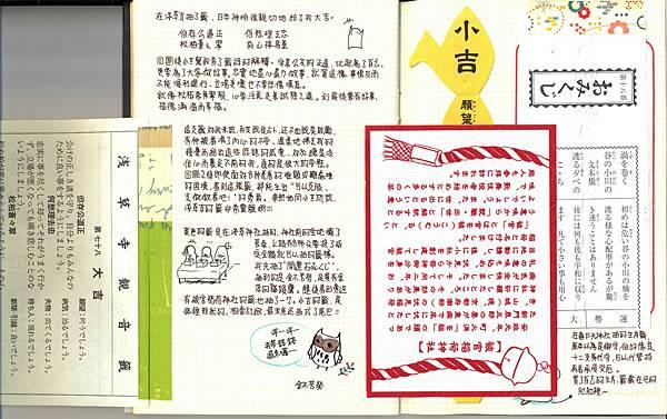 第19頁-3.jpg