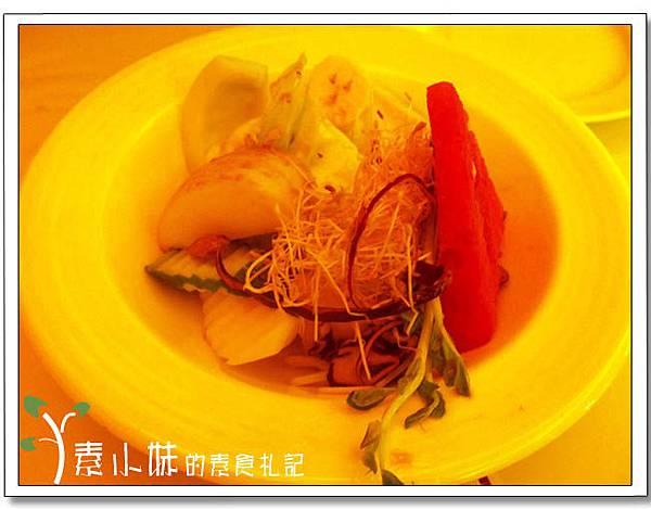 沙拉小王子的花園 台中素食蔬食.jpg